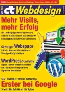 c't Webdesign (2017)